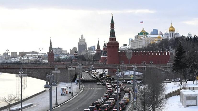 Синоптики прогнозируют похолодание в Москве к концу недели