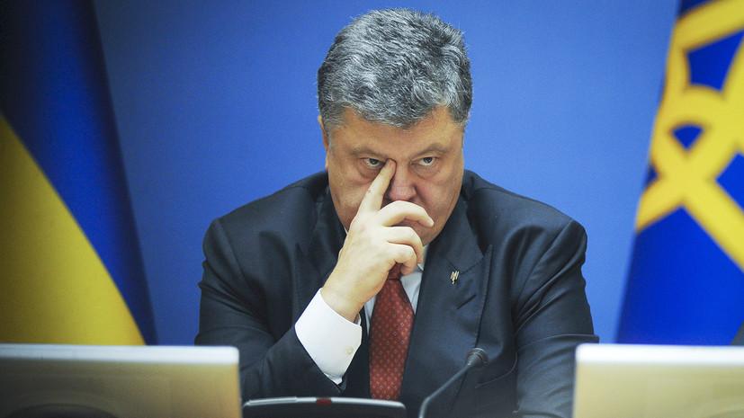 «В рамках избирательной кампании»: Порошенко передал Западу проект антироссийских санкций