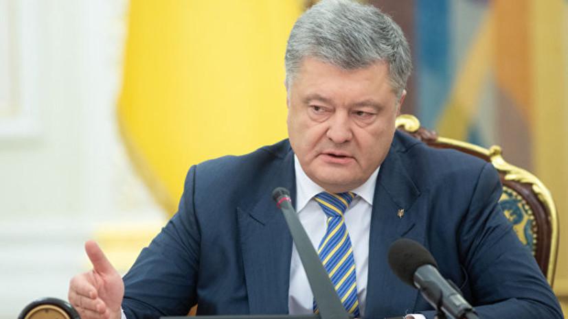 Эксперт оценил предложения Порошенко по санкциям против России