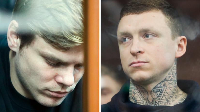 Суд продлил срок заключения под стражей Кокорина и Мамаева
