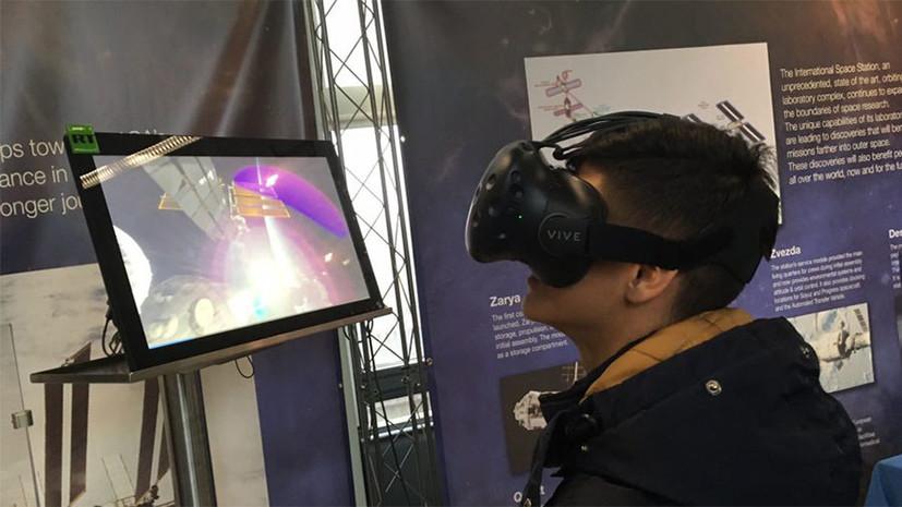 «Сделали первые шаги в космосе»: австрийские школьники посмотрели панорамные видео RT в музее ООН