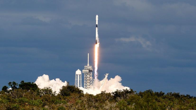 Во Флориде запустили ракету-носитель Falcon 9