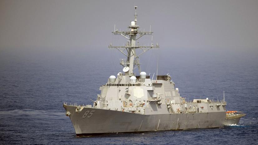 Эсминец ВМС США «оспорил чрезмерные претензии России» в Японском море