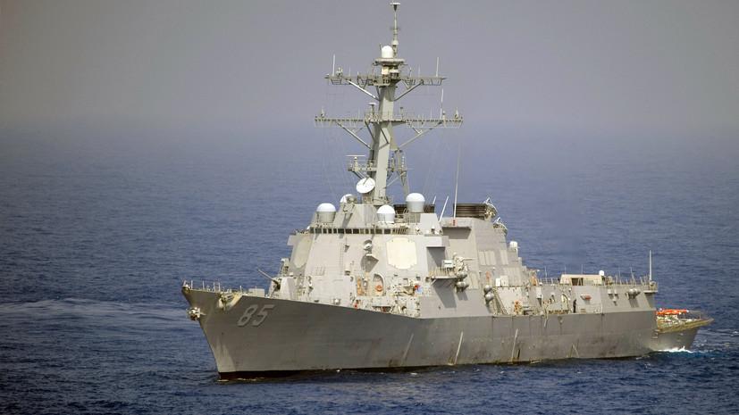 В Госдуме отреагировали на проход эсминца США вблизи российской базы