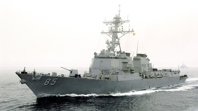 «Попытка спровоцировать»: американский эсминец прошёл в районе российской базы в Японском море