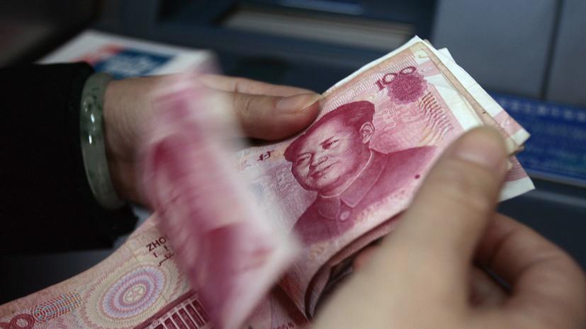 Минфин не исключил размещения ОФЗ в юанях в следующем году
