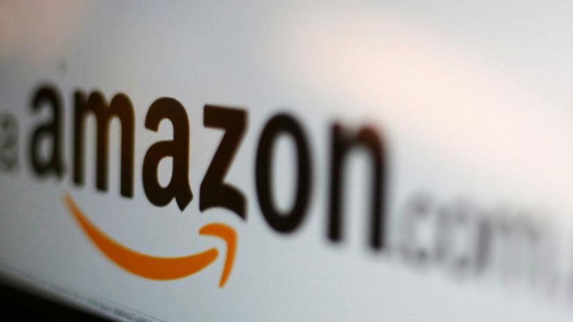 В США сотрудники Amazon пострадали от спрея для отпугивания медведей
