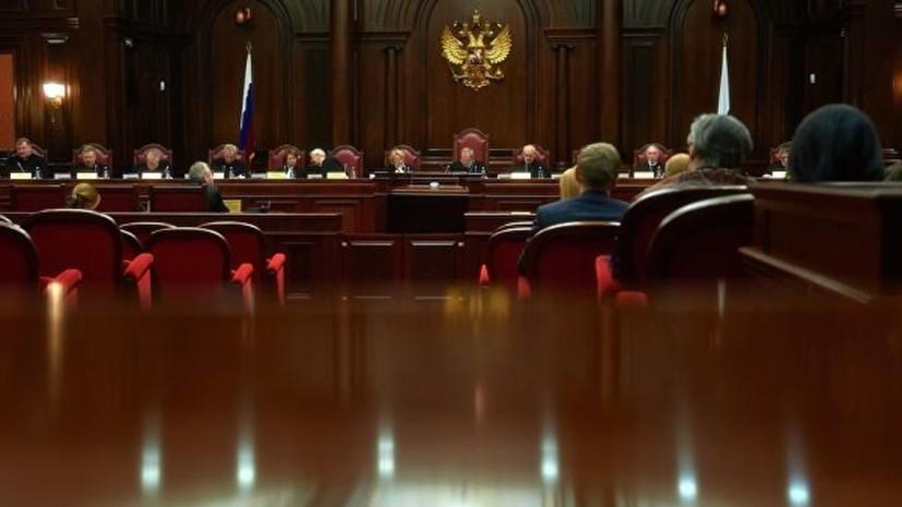 КС России признал конституционным договор о границе Ингушетии и Чечни