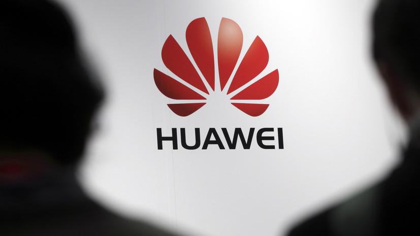 МИД Китая призвал немедленно освободить задержанного в Канаде финдиректора Huawei