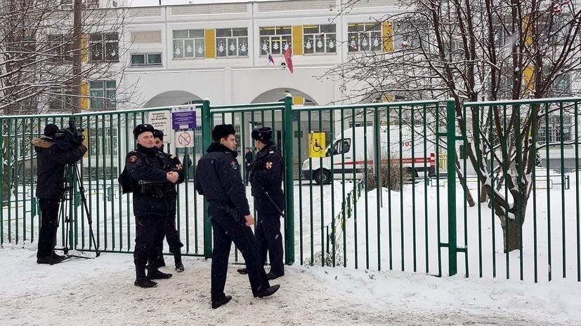 В Госдуме прокомментировали инцидент в московской школе