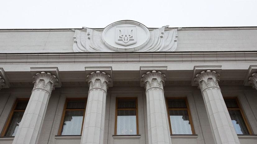 Рада приняла закон о признании членов УПА участниками боевых действий