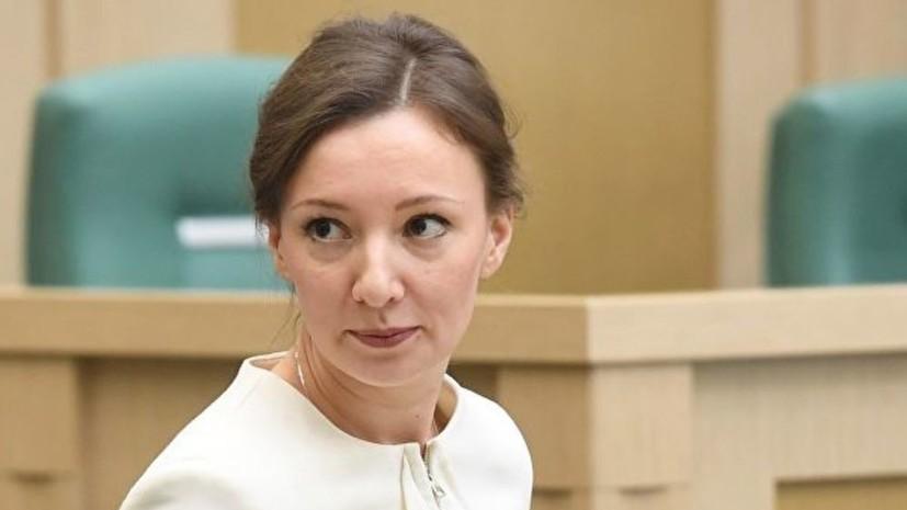 Кузнецова призвала принять меры по обеспечению безопасности в школах