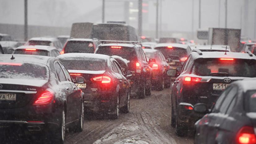 В Москве прогнозируют «новогодние пробки» с середины декабря