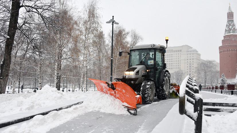 Мощные снегопады и декабрьская оттепель: какая погода ожидает жителей Центральной России в начале зимы