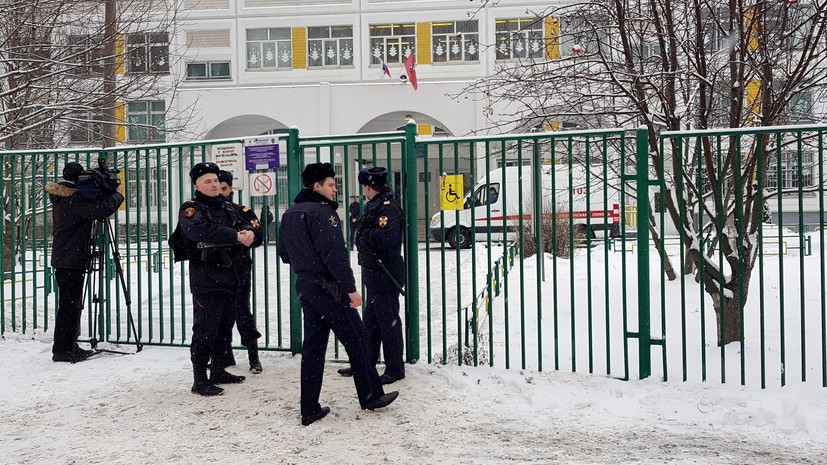 СК возбудил дело после инцидента в школе в Москве