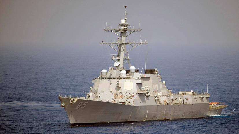 «Демонстрируют отвагу на удалении»: в Минобороны прокомментировали проход эсминца США у российских территориальных вод