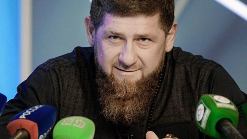 Кадыров призвал убрать блокпосты на границах республик Северного Кавказа