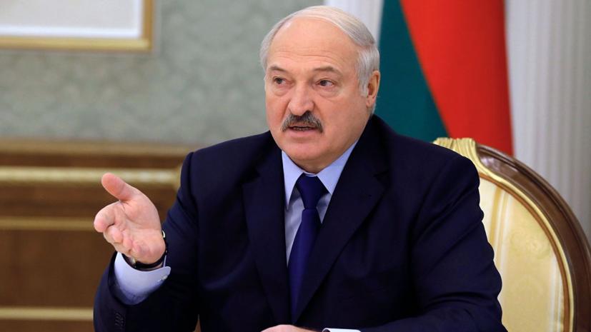 Лукашенко cчитает высокой стоимость транспортировки российского газа в Белоруссию