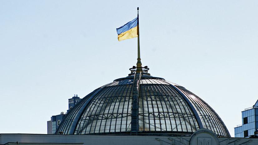 Рада поддержала прекращение договора о дружбе с Россией