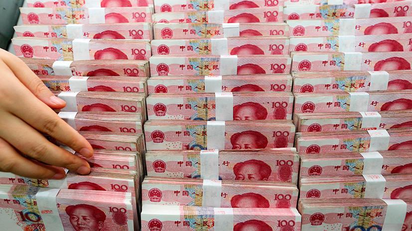 Китайский заём: для чего Россия планирует разместить государственные ценные бумаги в юанях