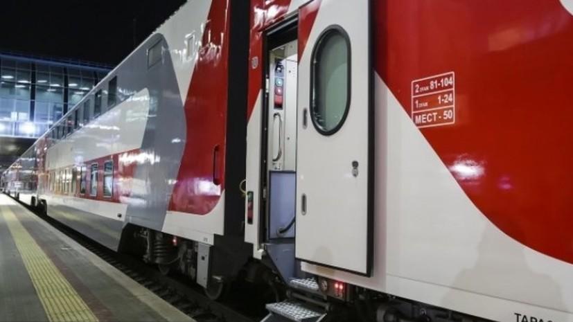 Двухэтажный поезд запустят 9 декабря между Москвой и Ижевском