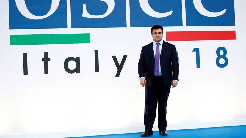 Эксперт прокомментировал призыв Украины к Венгрии поддержать «сдерживание» России