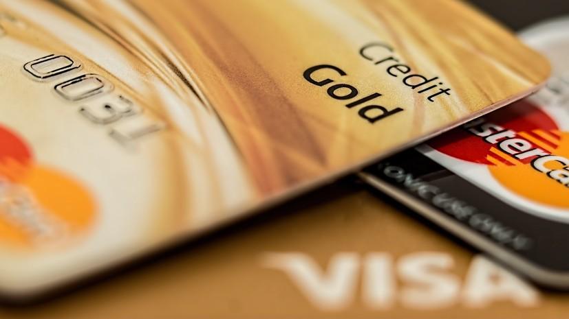 В Москве обсудили цифровую трансформацию в банковской сфере