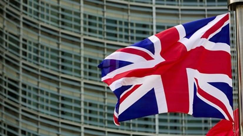 Британия выделит ещё £400 млн на атомные подлодки