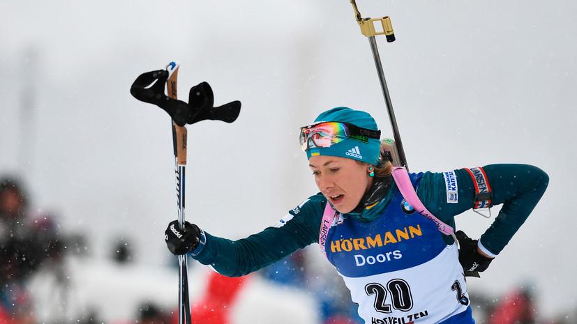 Дебютный успех: украинка Джима выиграла индивидуальную гонку на этапе КМ по биатлону в Поклюке, Старых — 12-я