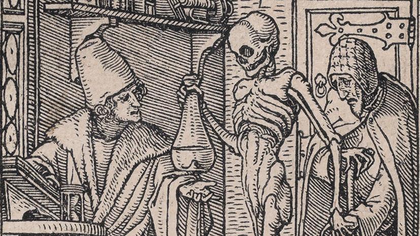 По следам чёрной смерти: учёные выяснили, откуда в Европу пришла чума