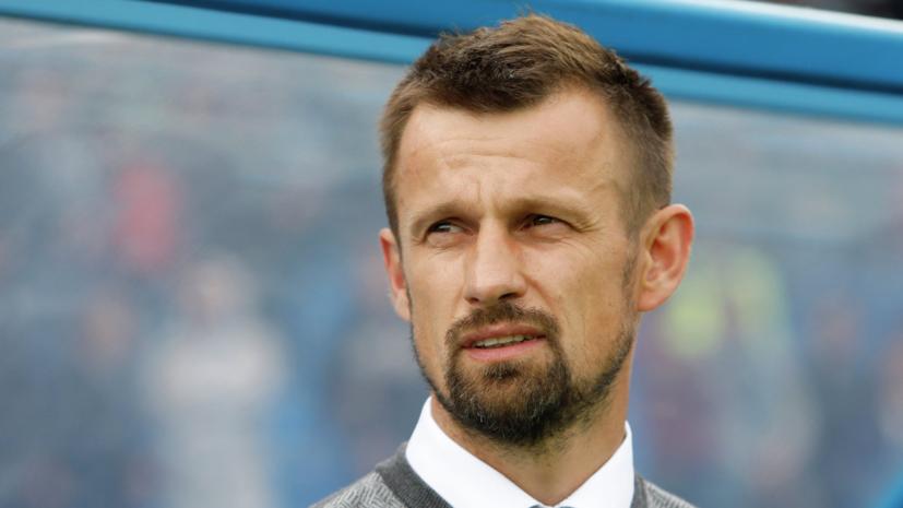 Семак заявил, что не мечтает возглавить сборную России по футболу