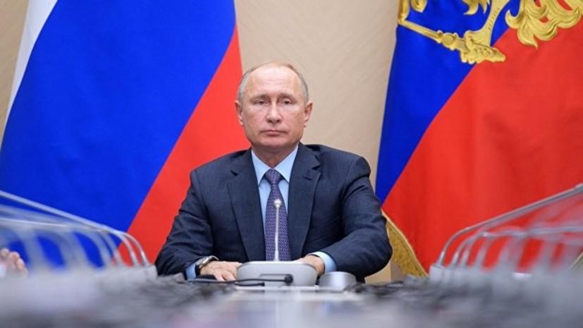 Путин поручил дать право возвращать НДС при экспорте работ и услуг