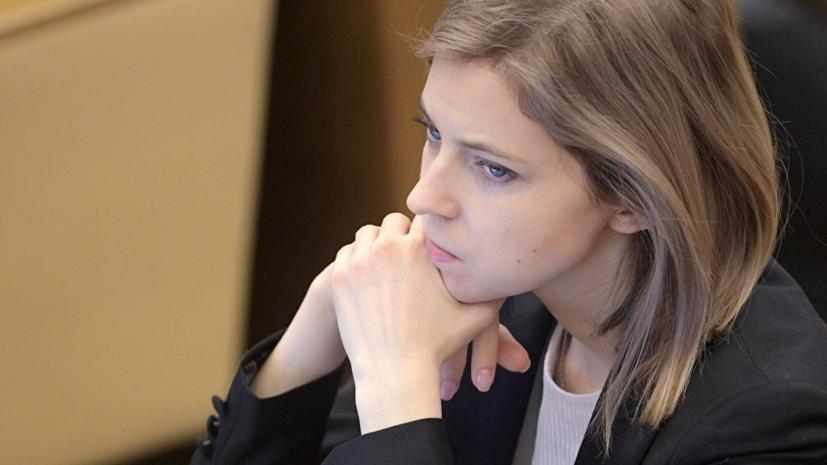 Поклонская прокомментировала предложение главы ВМС Украины обменять моряков