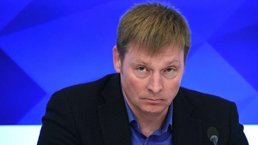 МОК потребовал от Зубкова вернуть золотые медали Игр в Сочи