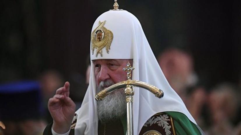 Патриарх Кирилл заявил, что Порошенко нарушает Конституцию Украины