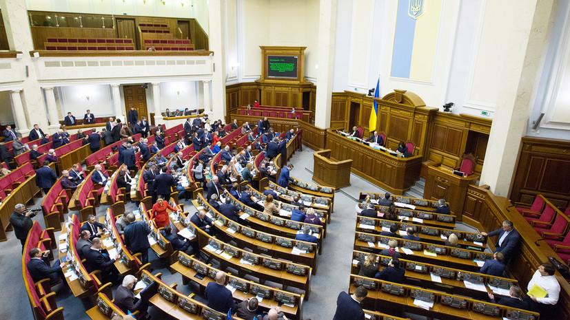«Начало серии политических провокаций»: в России прокомментировали решение Рады разорвать договор о дружбе с РФ