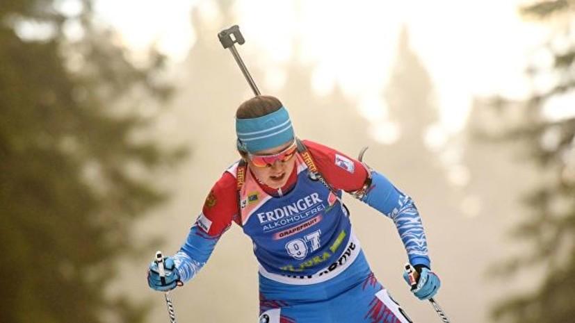 Васнецова довольна своим результатом в индивидуальной гонке на этапе КМ в Поклюке
