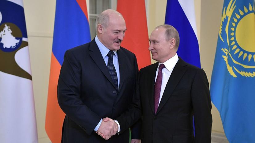 Лукашенко извинился за публичный спор с Путиным