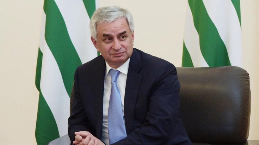 Президент Абхазии назвал сферы для сотрудничества с Сирией