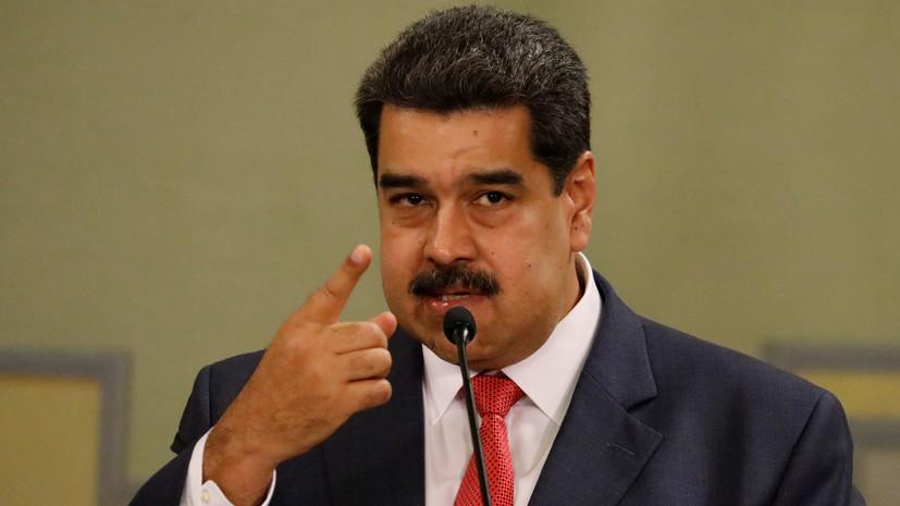 Венесуэла начнёт использовать ГЛОНАСС