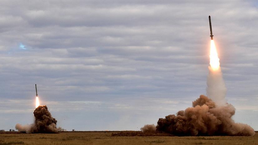 США призвали Россию отказаться от ракеты 9М729 или модифицировать её