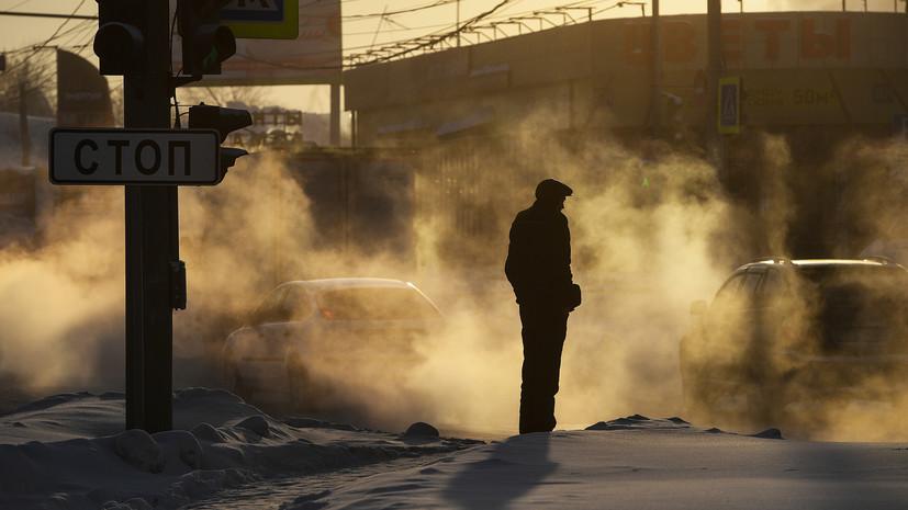 В Кемеровской области из-за мороза погибли два человека