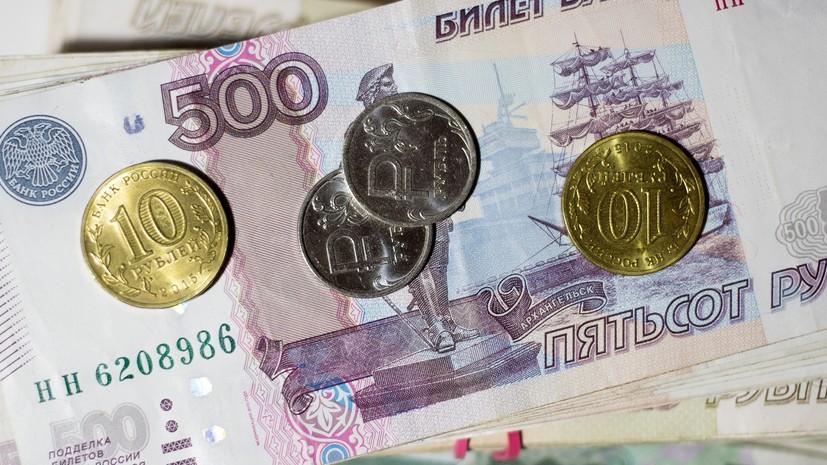 Рубль на открытии торгов снижается к доллару и евро