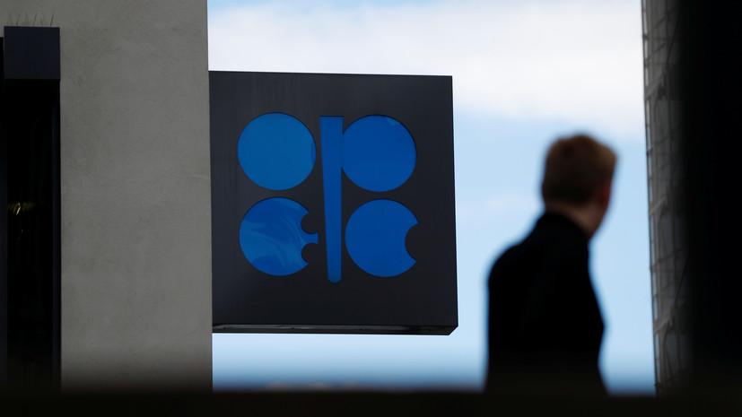 В Казахстане заявили о готовности сокращать добычу нефти в рамках ОПЕК+