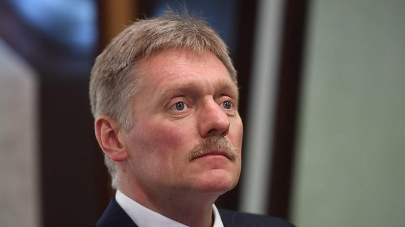 В Кремле заявили, что Россия не нарушает ДРСМД