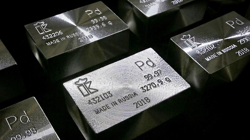 Дороже золота: сможет ли палладий стать новым лидером на рынке драгоценных металлов