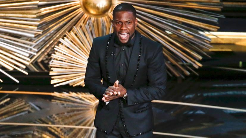 Лишился премии: раскритикованный за старые твиты комик Кевин Харт отказался вести церемонию вручения «Оскара»