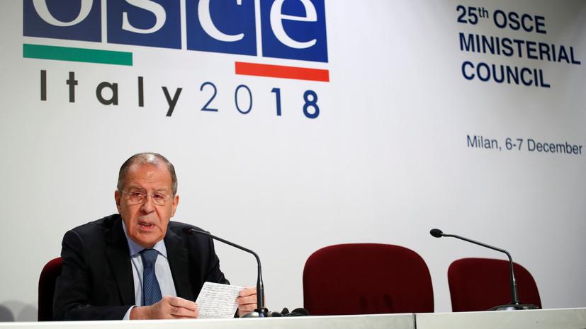 Лавров назвал голословными обвинения в несоблюдении ДРСМД