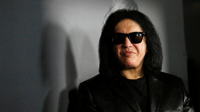 Против солиста Kiss выдвинули обвинения в домогательствах