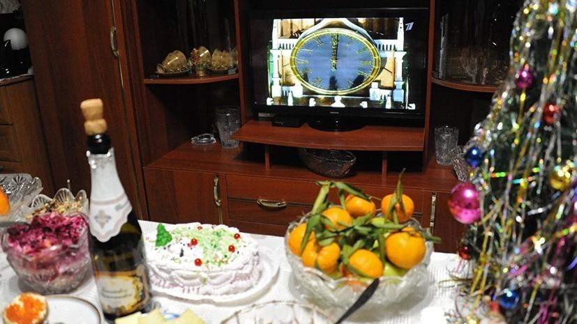 Эксперт рассказал, во сколько российской семье может обойтись празднование Нового года